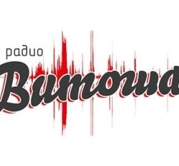 radio-vitosha-logo
