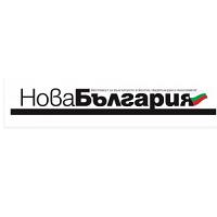 nova-bulgaria