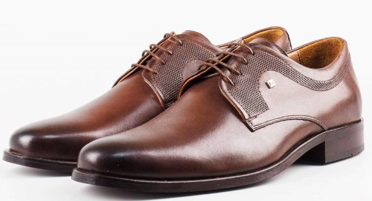 Магазин за обувки за мъже